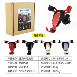 Air Vent Mount Stand Gravity Car Phone Holder Mobile Phone Holder