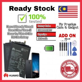 [100% FULL CAPACITY] Battery Huawei Nova Lite, Nova 2i, Nova 2 Lite, Nova 2 Plus, Nova 3, Nova 3i, Nova 4, Nova 4e, Nova 5t High Quality Replacement Spareparts