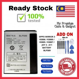[100% FULL CAPACITY] Battery Oppo Joy/R1001, Joy 3/Mirror 3/R3007, N1, N3 BLT029 BLP557 BLP581 BLP589 High Quality Replacement Spareparts Add-On Tools