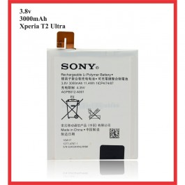 [100% FULL CAPACITY] Battery Sony Xperia C C3 C4 C5 E4 Go M4 M5 SP Sola T2 Ultra High Quality Replacement Spareparts
