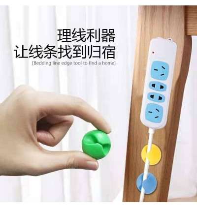 4 units USB Cable Organizer Wire Winder Earphone Holder Cord Clip Office Desktop Phone Cables Silicone Tie Fixer Wire Management