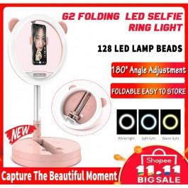 G2 Portable Ring 3 Color Light Foldable Phone Holder Facebook Live Dedicated Bracket Fill Light Tripod 128PCS LED Light