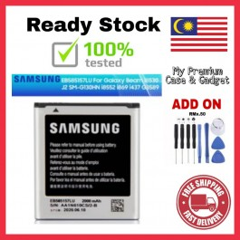 [100% FULL CAPACITY] Battery Samsung Galaxy Ace, Ace 3 Core, Core Prime, Grand Prime, Grand 2, Mega 2, Mega 6.3, V, V Plus, W, Win, X200 High Quality