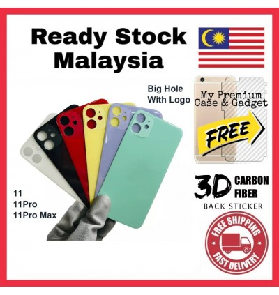 iPhone 7, 8 Plus, 11 Back Battery Cover Housing Replacement FREE Back Carbon Fiber Sticker