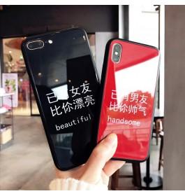 iPhone 6, 6 Plus, 6S, 6S Plus, 7, 7 Plus, 8, 8 Plus, iPhone X Fashion Mirror Glass Couple Case