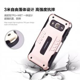 iPhone 5/5S/SE New Motomo 2018 Case