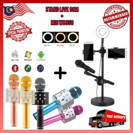 [PROMOTION] WSTER WS858 Wireless Microphone FREE 3 In 1 Live Stand LED Light Phone Holder KTV Karaoke Singing Speaker