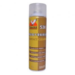 LCD Screen Digitizer Cleaner Spray 530, Yaxun YX536 Tape Remover, Spray Glass