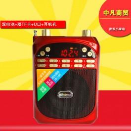 AIJIAN Multi Functional Megaphone Loudspeaker Radio - Teacher Tour Guide