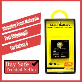 Battery DEX For Samsung Galaxy S, S2, S3, S4, S5