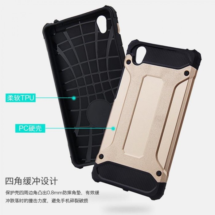 premium selection 93cc0 513eb Spigen Armour Cushion Case For Oppo F5, F7, F9 | Mdex Online Store