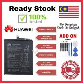 [100% FULL CAPACITY] Battery Huawei Mate S, Mate 7, Mate 8, Mate 9, Mate 9 Pro, Mate 10, Mate 10 Pro, Mate 20, Mate 20 Pro High Quality Replacement Spareparts