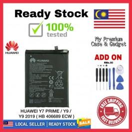 [100% FULL CAPACITY] Battery Huawei Y3II, Y5, Y5 Prime, Y5II, Y6, Y6II, Y6 2018, Y7 Pro, Y7 Prime, Y9 2019 High Quality Replacement Spareparts